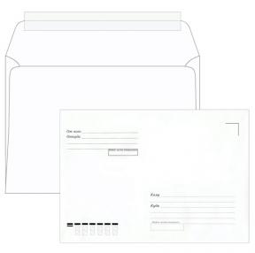 Конверты С4 (229×324 мм), отрывная лента, Куда-Кому, 100 г/м2, комплект 50 шт., BRAUBERG (112185)