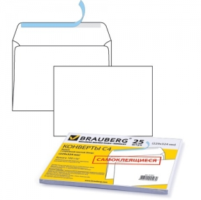 Конверты С4 BRAUBERG, комплект 25 шт., отрывная полоса STRIP, белые, 229×324 мм
