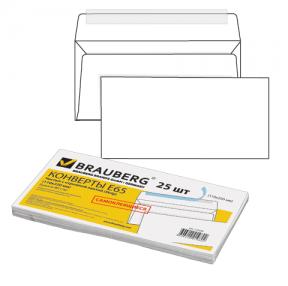 Конверты Е65 BRAUBERG, комплект 25 шт., отрывная полоса STRIP, белые, 110×220 мм