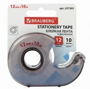 Клейкая лента 12 мм х 10 м в диспенсере (тонированный серый), BRAUBERG (227263)