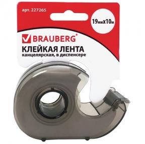 Клейкая лента 19 мм х 10 м в диспенсере, BRAUBERG (227265)