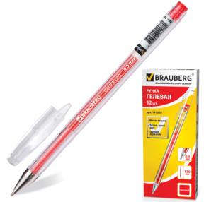 Ручка гелевая BRAUBERG «Jet», корпус прозрачный, толщина письма 0,5 мм, красная