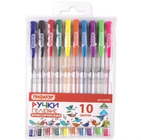 Ручки гелевые ПИФАГОР, набор 10 шт., ассорти, корпус прозрачный, узел 0,5 мм, линия письма 0,35 мм (142794)