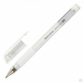 Ручка гелевая с грипом BRAUBERG White, цвет чернил белый, пишущий узел 1 мм, линия письма 0,5 мм (143416)