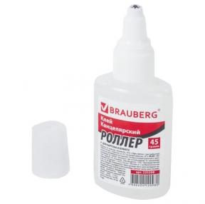 Клей-роллер BRAUBERG, канцелярский, силикатный, 45 г, для бумаги, картона (225208)
