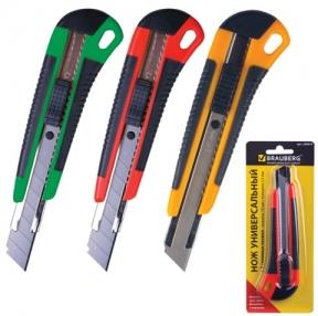 Нож канцелярский 18 мм BRAUBERG, Universal, 3 лезвия в комплекте, автофиксатор, резиновые вставки (230919)