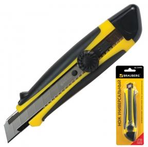 Нож канцелярский 18 мм BRAUBERG Universal, роликовый фиксатор, резиновые вставки, блистер (235402)