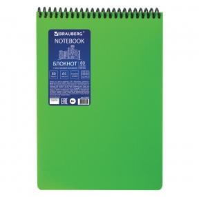 Блокнот А5, 80 л., спираль пластиковая, обложка пластик, клетка, BRAUBERG Metropolis, Зеленый (110977)