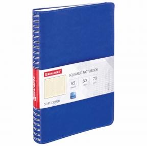 Тетрадь А5 (148×218 мм), BRAUBERG Office PRO, гибкая, под кожу, гребень, 80 л., синяя (111045)