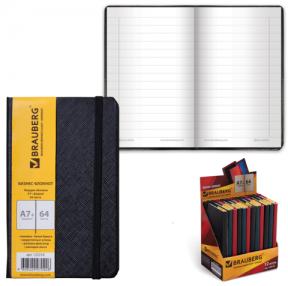 Бизнес-блокнот BRAUBERG А7+, 95×145 мм, «Select», зернистая кожа, резинка, линия, 64 л., ассорти