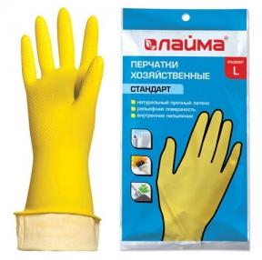 Перчатки хозяйственные латексные ЛАЙМА Стандарт, Многоразовые, хлопчатобумажное напыление, размер L (большой) (600270)
