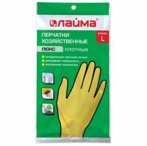 Перчатки хозяйственные латексные ЛАЙМА Люкс, Многоразовые, хлопчатобумажное напыление, плотные, размер L (большой) (600043)