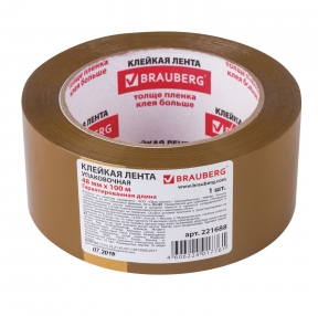 Клейкая лента упаковочная, 48 мм х 100 м, коричневая, толщина 45 микрон, BRAUBERG (221688)