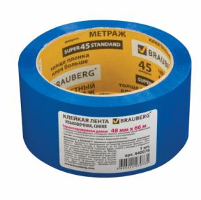 Клейкая лента упаковочная, 48 мм х 66 м, СИНЯЯ, толщина 45 микрон, BRAUBERG (440076)