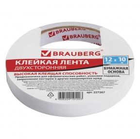 Клейкая двухсторонняя лента 12 мм х 10 м, бумажная основа, BRAUBERG (227267)