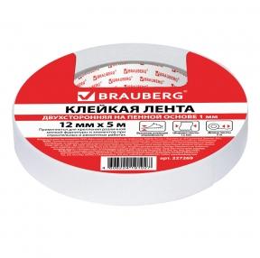 Клейкая лента двухсторонняя 12 мм х 5 м, толстая основа (вспененный ПЭ), 1 мм, подвес, BRAUBERG (227269)