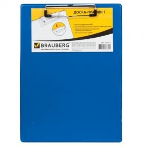 Доска-планшет BRAUBERG «NUMBER ONE A4», с верхним прижимом, А4, картон/ПВХ, синяя