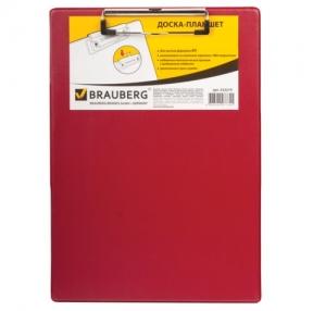 Доска-планшет BRAUBERG «NUMBER ONE A4», с верхним прижимом, А4, картон/ПВХ, бордовая