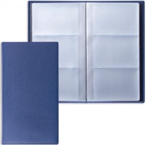 Визитница трехрядная BRAUBERG «Favorite», под кожу, на 144 визитки, темно-синяя