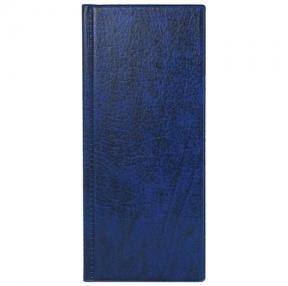 Визитница четырехрядная на 96 визитных карт, синяя