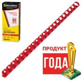 Пружины пластиковые для переплета, комп. 100 штук, 12 мм (для сшивания 56-80 листов), красный, BRAUBERG (530915)