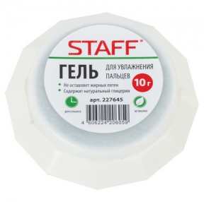 Гель для увлажнения пальцев STAFF, 10 г, нежирный, нетоксичный (227645)