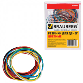 Резинки для денег BRAUBERG (натур. каучук!) цветные,  50 г, 90шт