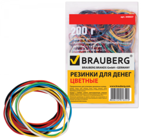 Резинки для денег BRAUBERG (натур. каучук!) цветные, 200 г, 360шт