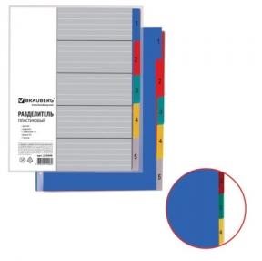 Разделитель пластиковый BRAUBERG, А4, 5 листов, цифровой 1-5, оглавление, цветной