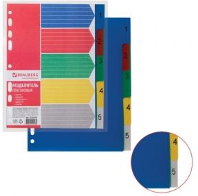 Разделитель пластиковый BRAUBERG, А5, 5 листов, цифр. 1-5, оглавление, цветной (225628)