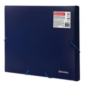 Папка-короб на резинках BRAUBERG, 30 мм, синяя, 0,7 мм (224161)