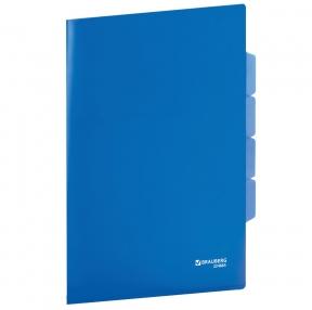 Папка-уголок 3 отделения, жесткая, BRAUBERG, синяя, 0,15мм (224885)