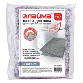 Тряпка для мытья пола 80×100 см, плотность 180 г/м2, ХПП, 80% хлопок, 20% полиэфир, Лайма Эконом (600836)