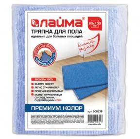 Тряпка для мытья пола 80×100 см, плотность 200 г/м2, 100% вискоза, Лайма Премиум Колор (600839)