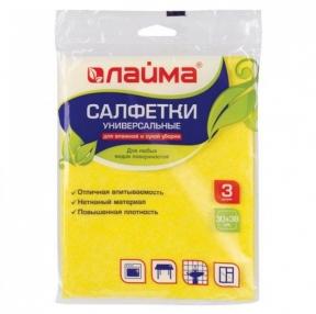 Салфетки универсальные, 30×38 см, комплект 3 шт., 90 г/м2, вискоза (ИПП), желтые, Лайма (601560)