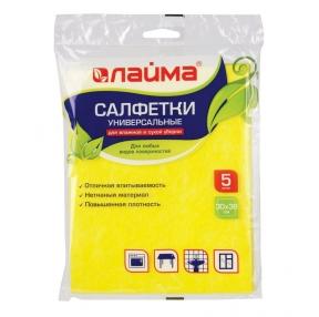 Салфетки универсальные, 30×38 см, комплект 5 шт., 90 г/м2, вискоза (ИПП), желтые, Лайма (601562)