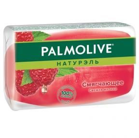 Мыло туалетное, Palmolive, Смягчающее, малина, 90г (310519)