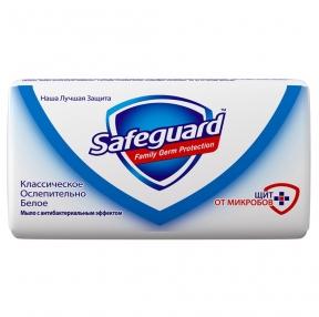 Мыло туалетное антибактериальное, 90 г, SAFEGUARD, Классическое (153443)