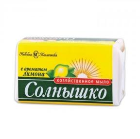 Мыло хозяйственное 140 г, Солнышко, с ароматом лимона (603485)