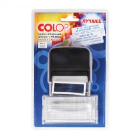 Штамп самонаборный 6-строчный без рамки, 4 строки с рамкой, оттиск 59x23 мм, синий