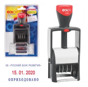 Датер самонаборный металлический, 2 строки+дата, оттиск 41×24 мм, синий/красный,COLOP S2160-SetBank, касса в комплекте