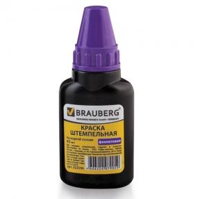 Краска штемпельная BRAUBERG , фиолетовая, 45 мл, на водной основе