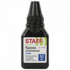 Краска штемпельная STAFF Manager, синяя, 50 мл, на водно-спиртовой основе (227530)