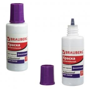 Краска штемпельная BRAUBERG PROFESSIONAL, clear stamp, фиолетовая, 30 мл, на водной основе (227982)