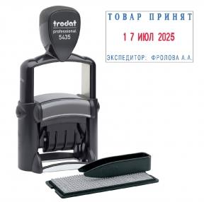 Датер самонаборный металлический, 2 строки+дата, оттиск 41×24 мм, сине-красный, TRODAT 5435, касса в комплекте (235562)