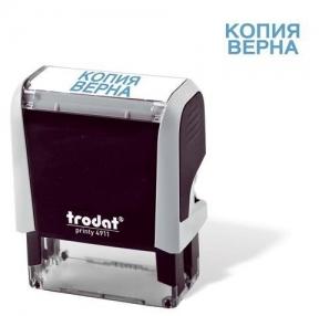 Штамп стандартный, КОПИЯ ВЕРНА, оттиск 38×14 мм, синий, TRODAT 4911P4-3.45 (231034)