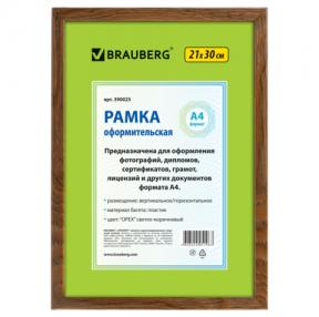 Рамка BRAUBERG «HIT», 21×30 см, пластик, орех, светло-коричневая