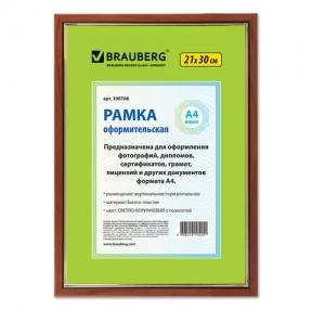 Рамка 21×30 см, пластик, багет 15 мм, BRAUBERG «HIT», орех с позолотой, стекло (390708)