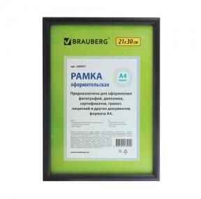 Рамка 21×30 см, пластик, багет 12 мм, BRAUBERG «HIT 2», черная, стекло (390947)