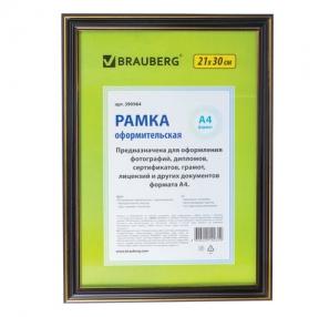 Рамка 21х30 см, пластик, багет 20 мм, BRAUBERG «HIT 3», черная с двойной позолотой, стекло (390984)